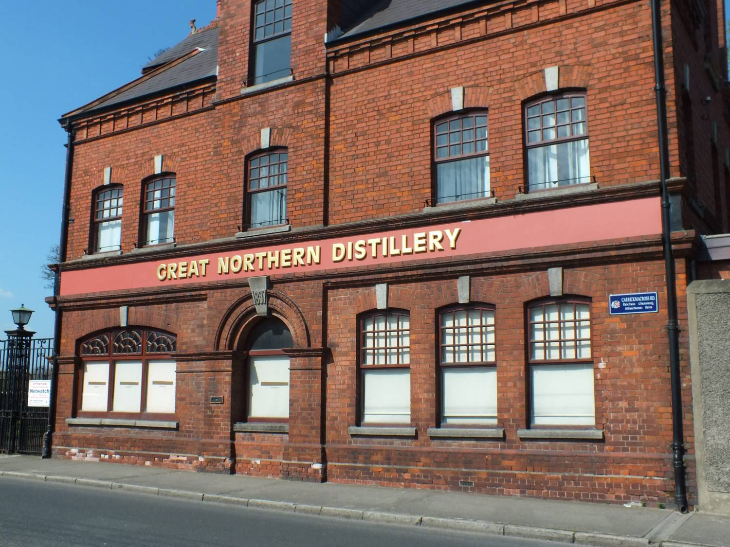 greatnortherndistillerydundalk